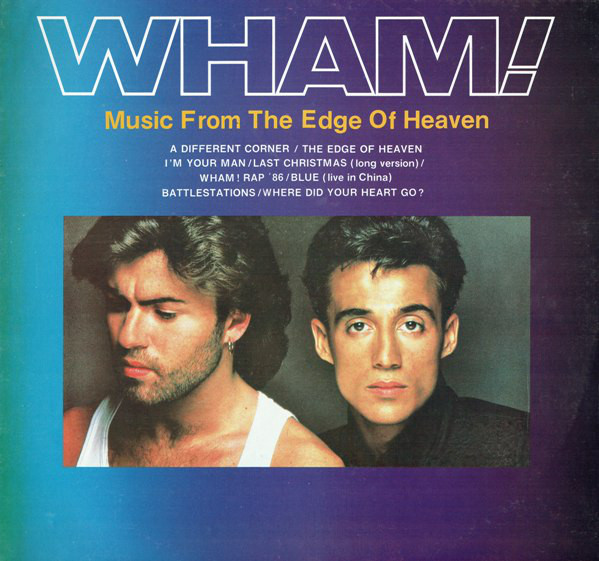 music from edge of heaven